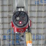Sistema de detecção de incêndio